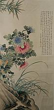 Chinese Flower & Bamboo Painting Ju Lian 1828-1904