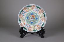 19th C. Chinese Famille Rose Plate Jiajing Mk