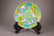 Chinese Famille Rose Porcelain Plate Mk