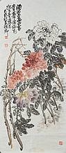 Chinese Flower Painting Wu Junqing 1844-1927