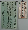 Chinese Calligraphy on Letter Signed Zhang Da Qian