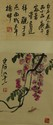 Chinese Painting of Wisteria in Style of Qi Baishi