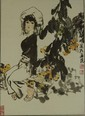 Chinese Painting of Lady Signed & Sealed