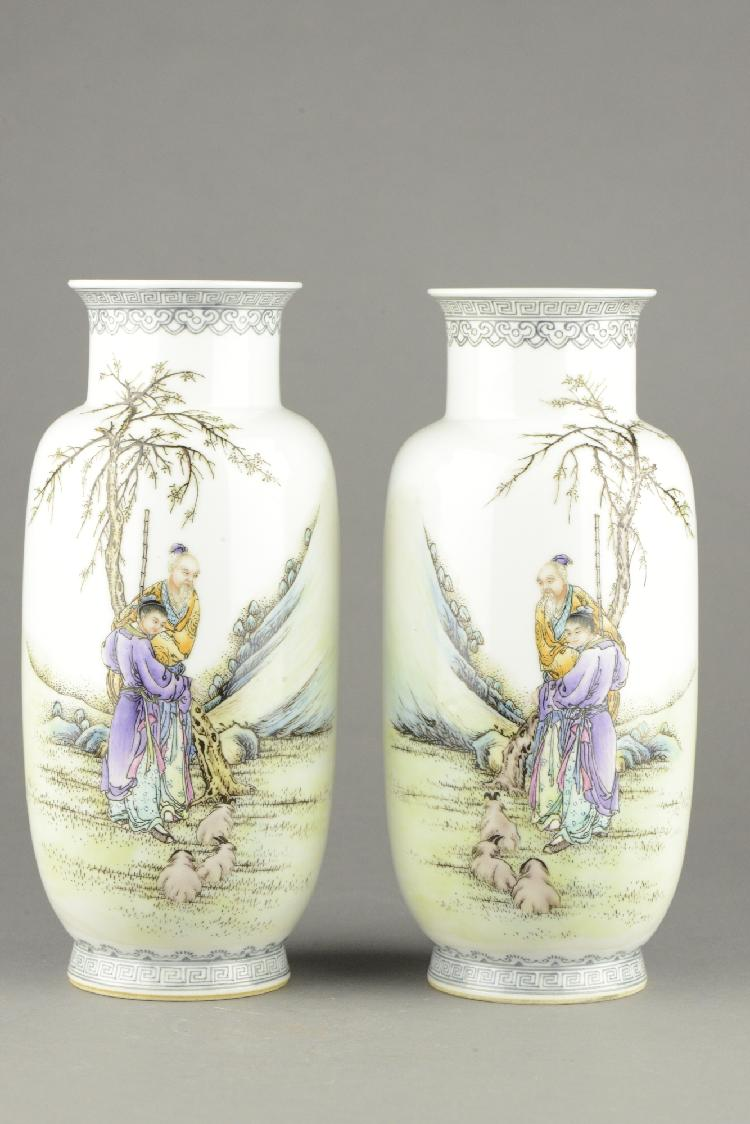 Chinese Pair Porcelain Vases 1962 Zhu Shan Ba You