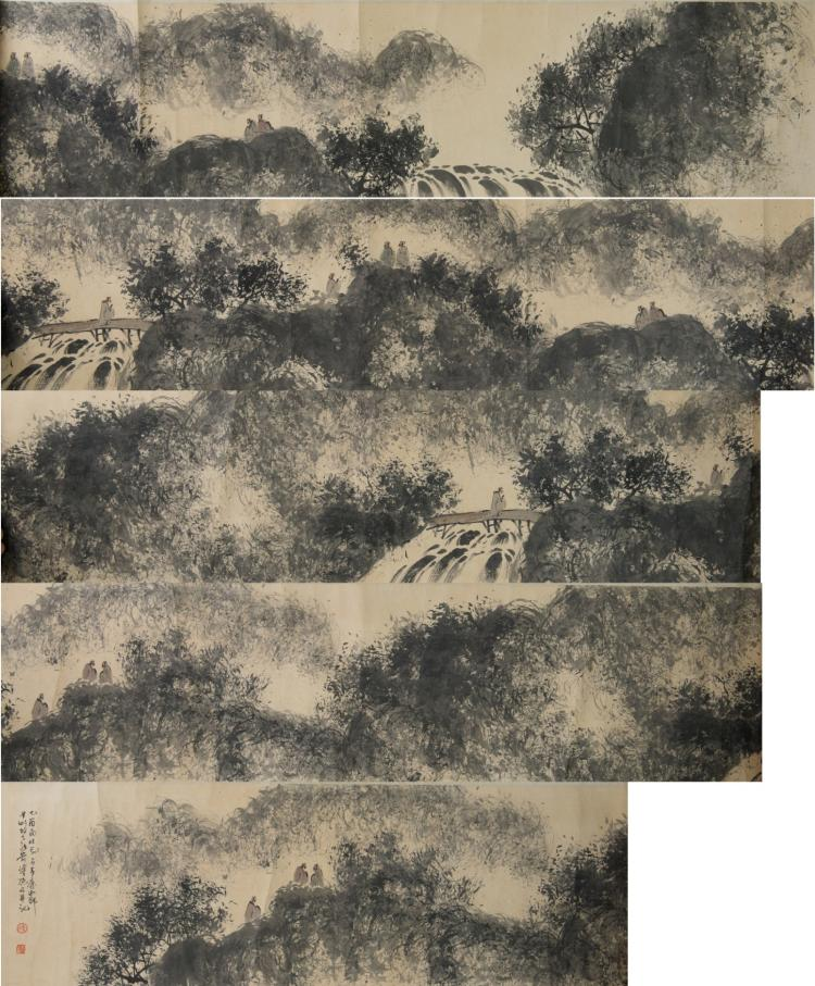 Chinese Watercolour Attr. Fu Baoshi 1904-1965