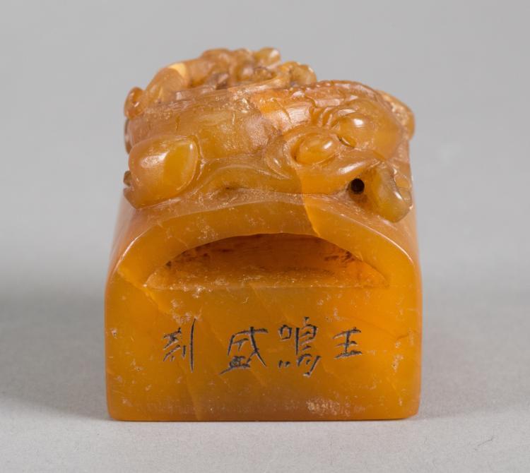 Imperial Qianlong Tianhuang Seal Wang Ming Sheng