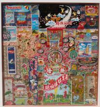Firework Art Auction