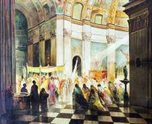 CONTINENTAL, CATHEDRAL INTERIOR, PAPAL PROCESSION