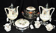 Royal Rochester Golden Pheasant Serving Pieces #2