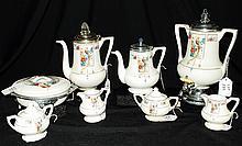 Royal Rochester Golden Pheasant Serving Pieces #3