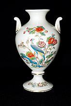Wedgewood Blue Pheasant Amphora