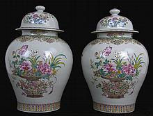 PAIR OF CHINESE POLYCHROME PORCELAIN COVERED GINGER JARS