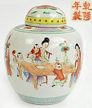 An early 20th century Chinese porcelain ginger jar