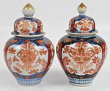 A pair of early 20th century Chinese porcelain