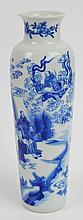 A reproduction Chinese porcelain baluster vase