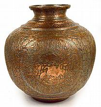 A large late 19th century Eastern copper globular