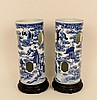 Pair of Chinese Blue & White Pierced Vases