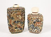 Group of 2 Chinese Polychrome Ivory Snuff Bottles