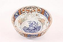 Imari Decorated: 100 Boys Motif Bowl