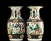 Pair Of Chinese Hand Painted Porcelain Vases