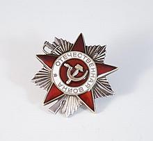 Soviet Union Silver Medal