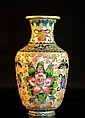 Antique Chinese champleve enamel vase
