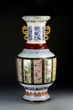 Fine Asian Art and Antiques