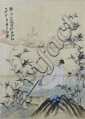 Chinese Ink and Color on Paper Signed Zhang Daqian