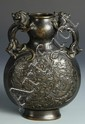 Chinese Bronze Moon Flask