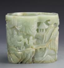Chinese Hetian Jade Carved Brush Pot