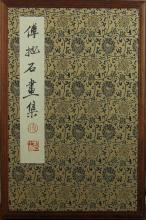 Chinese Album Painting
