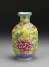 Chinese Famille Rose Enameled Vase