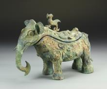 Chinese Archaic Bronze Vessel and Cover