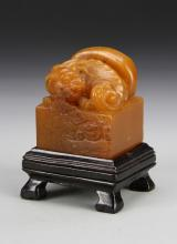 Chinese Jade Seal Chop