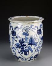 Chinese Blue and White Floral Basin