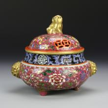 Chinese Famille Rose Tripod Censer