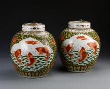 A Pair Of Chinese Wucai Jars