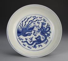 Chinese Blue And White Dragon and Phoenix Bowl