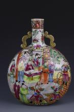 Chinese Famille Rose Moon Flask
