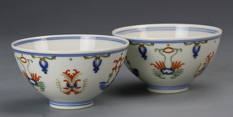 Pair of Chinese Famille Rose Bowls