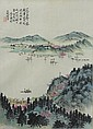 Chinese Scroll Painting of Seaside Village