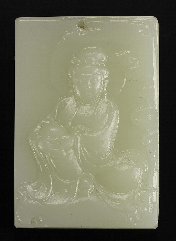 Chinese Carved Jade Guanyin Pendant