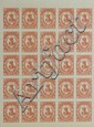 Chinese Republic Period Stamps
