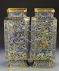 Pair of Chinese Square Cloisonne Dragon Vases