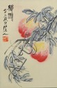 Chinese Painting of Peaches Signed Qi Baishi