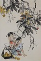 Chinese Scroll Painting Signed Si Cong