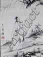 Chinese Scroll Painting Signed Zhang Daqian