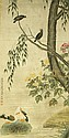 Chinese Scroll Painting, Bian Jin Zhao