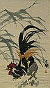 Chinese Scroll Painting of a Rooster