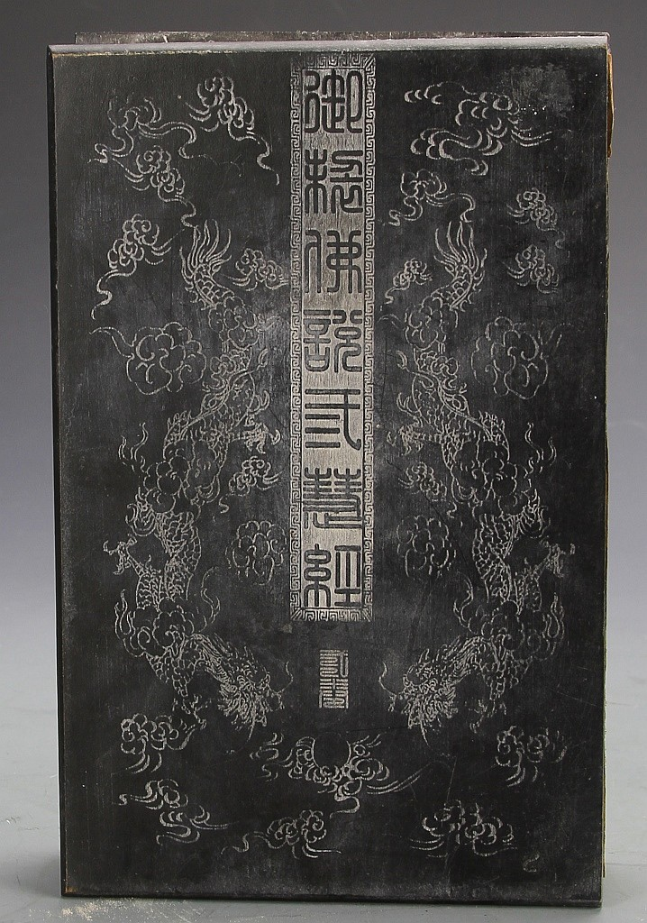 Chinese Carved Jade Book